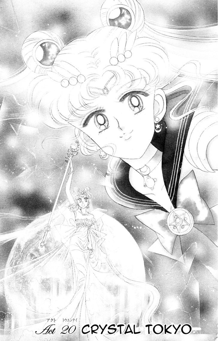 Sailor Moon, Cahpter 20 image 002