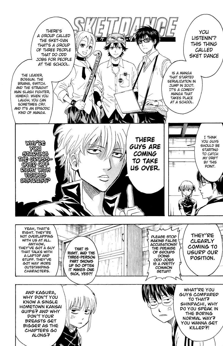 Gintama Chapter, 348.5 image 006