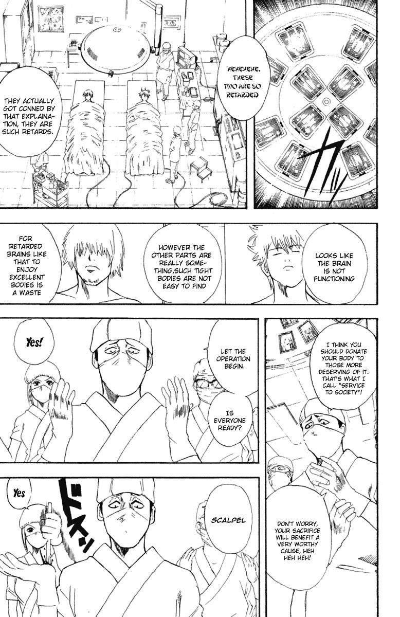 Gintama Chapter, 88 image 016