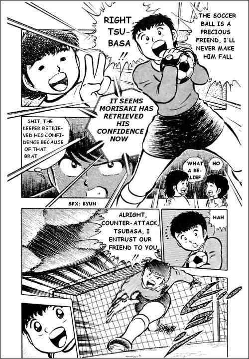 Captain Tsubasa, Chapter 20 image 012