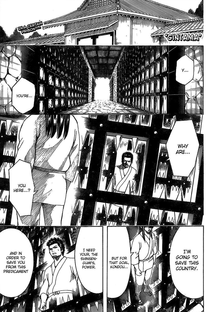 Gintama Chapter, 529 image 001