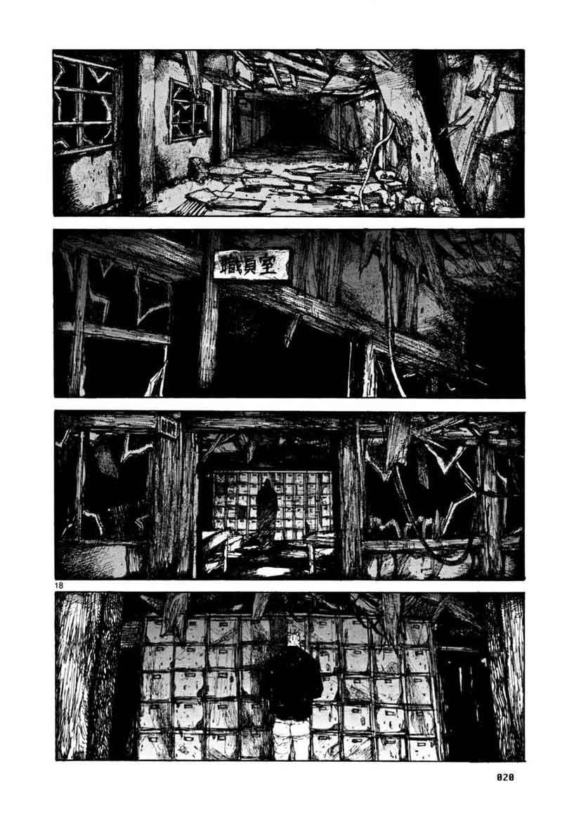 Dorohedoro, Chapter 50 image 022