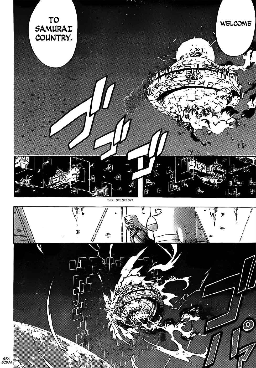 Gintama Chapter, 656 image 018