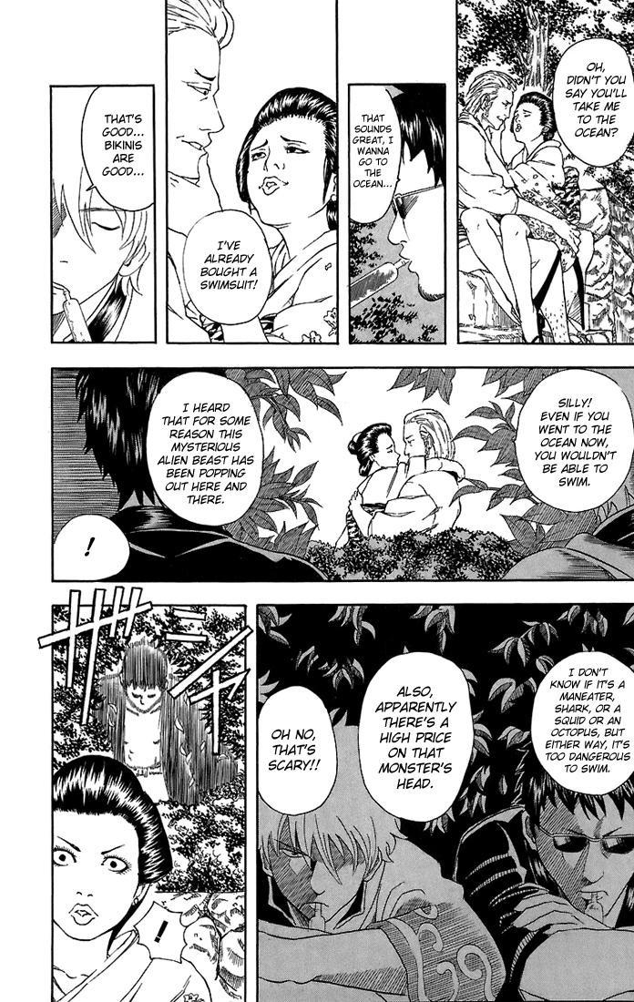 Gintama Chapter, 32 image 005