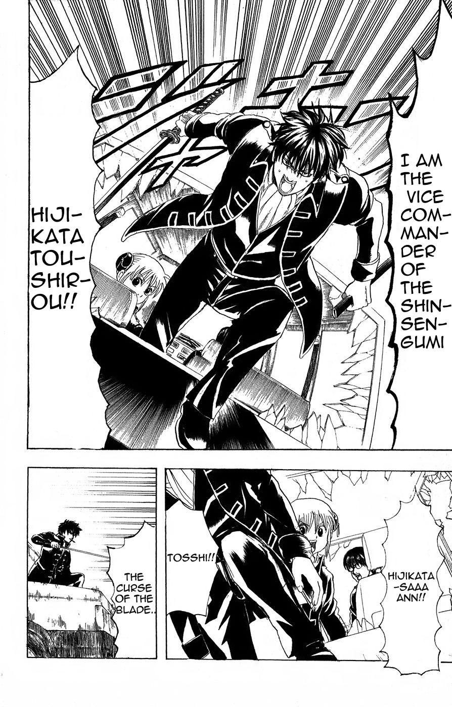 Gintama Chapter, 164 image 003