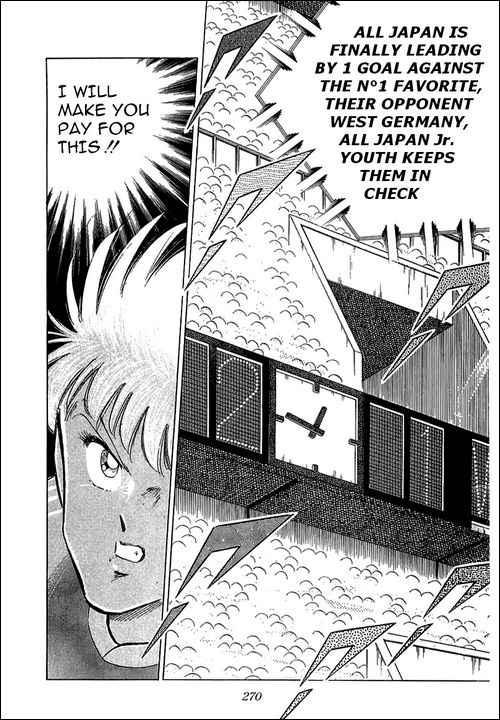 Captain Tsubasa, Chapter 106 image 057
