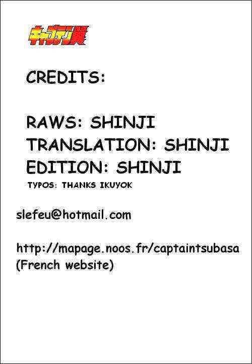 Captain Tsubasa, Chapter 40 image 014