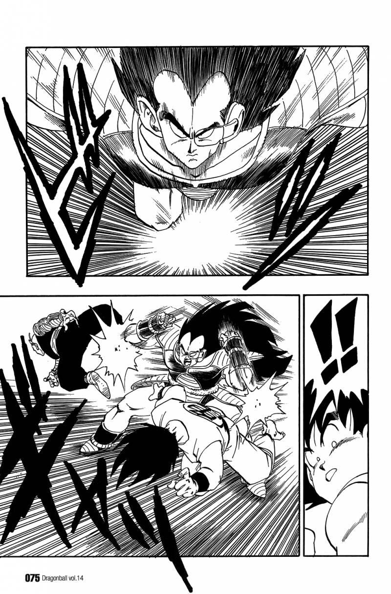 Dragon Ball, Chapter 199 image 012