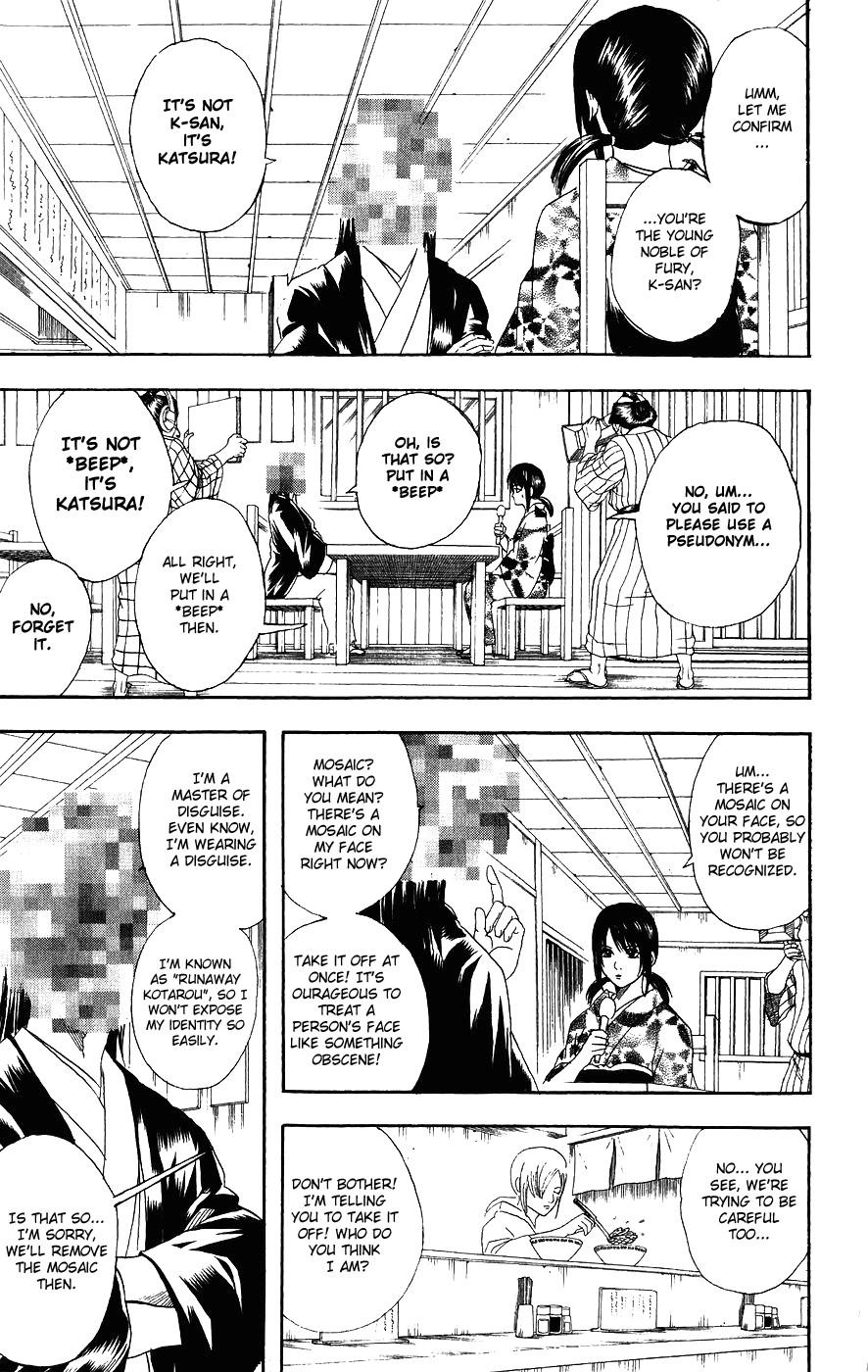 Gintama Chapter, 108 image 004