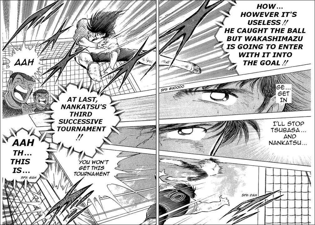 Captain Tsubasa, Chapter 81 image 008