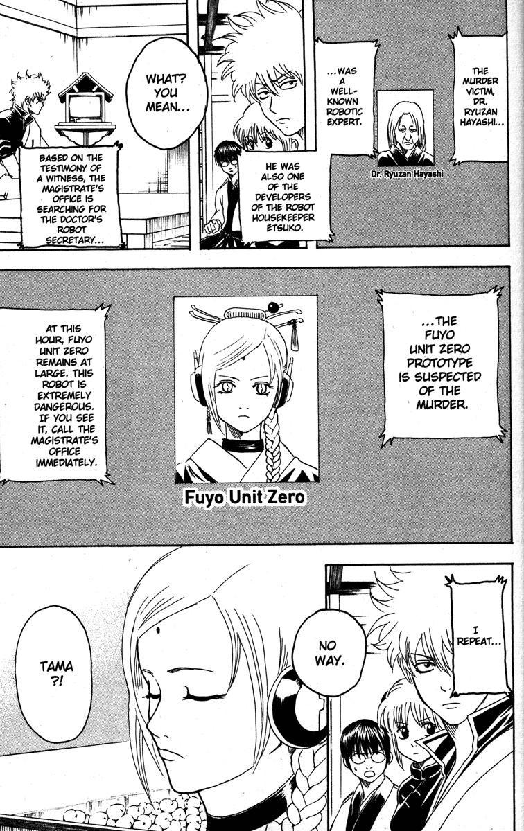 Gintama Chapter, 140 image 025