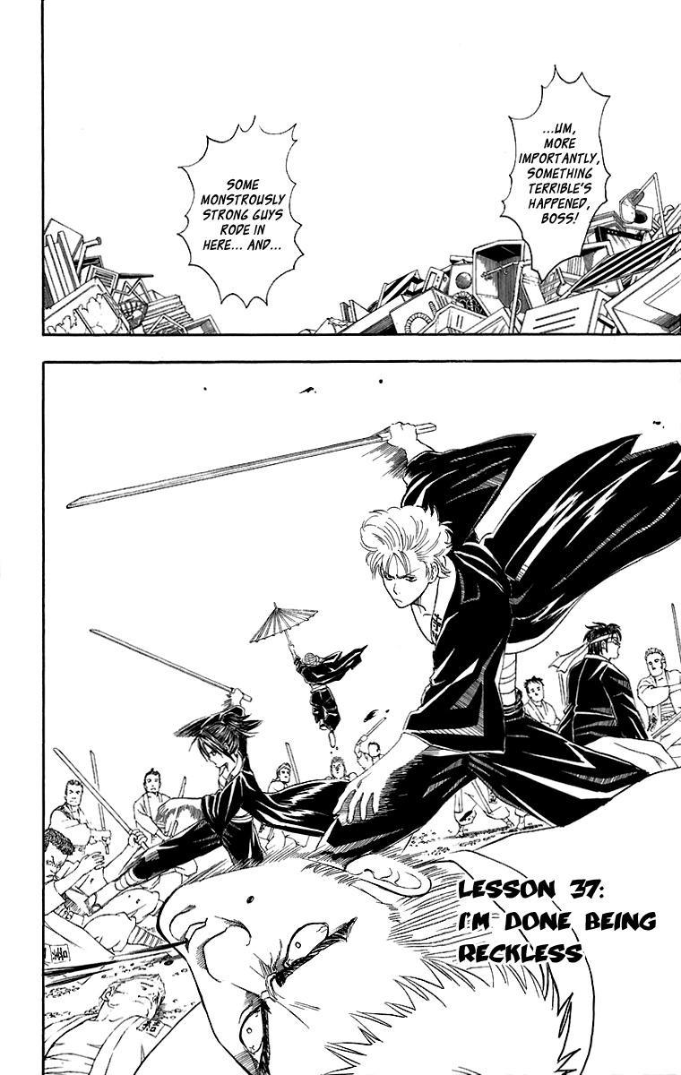 Gintama Chapter, 37 image 003