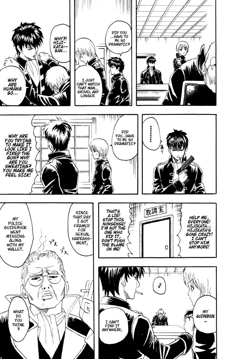 Gintama Chapter, 86 image 016