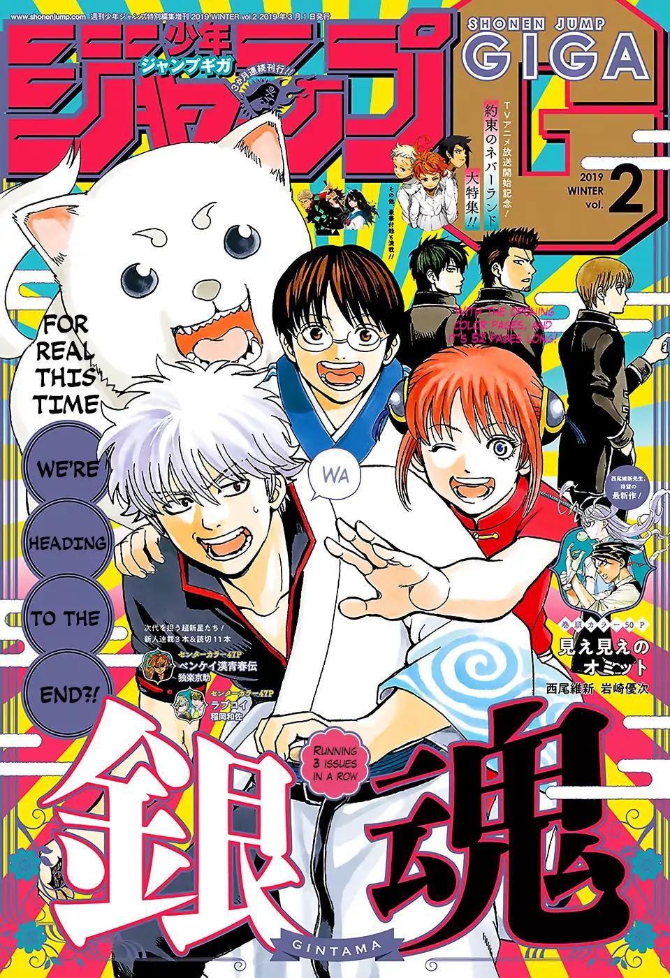 Gintama Chapter, 700 image 001