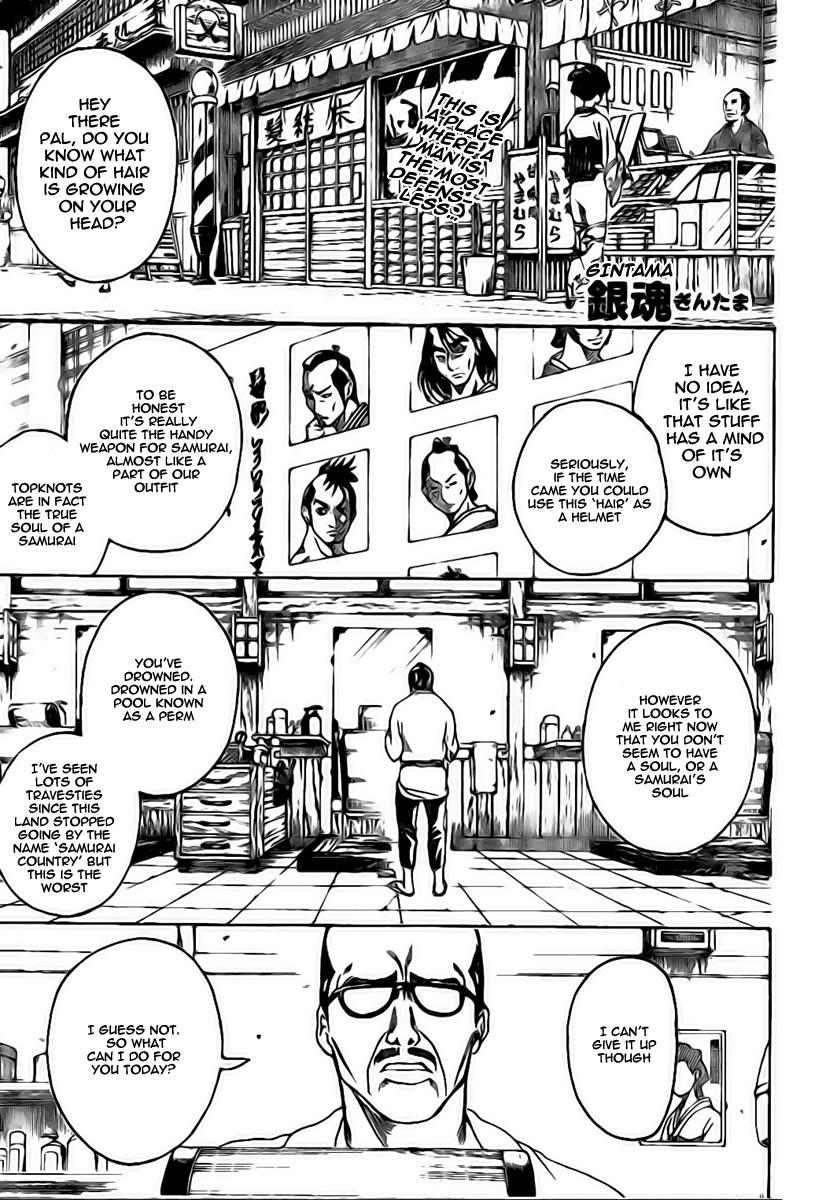 Gintama Chapter, 231 image 001