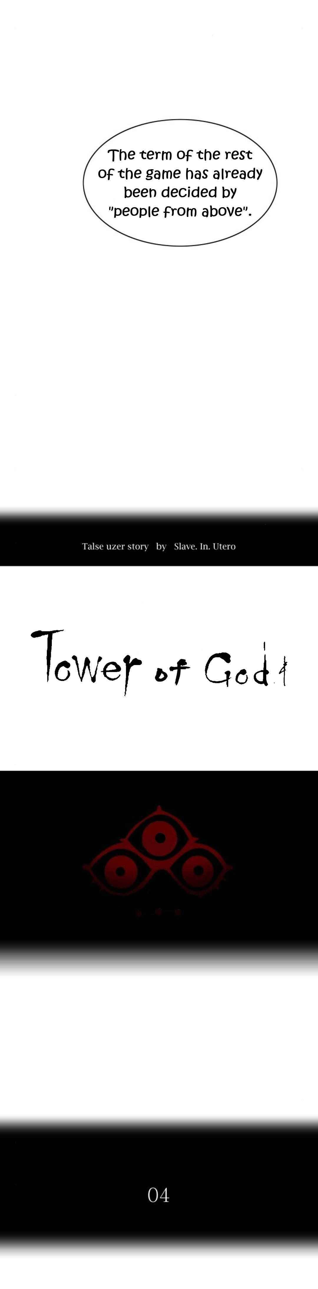 Tower Of God, Chapter 490 image 007