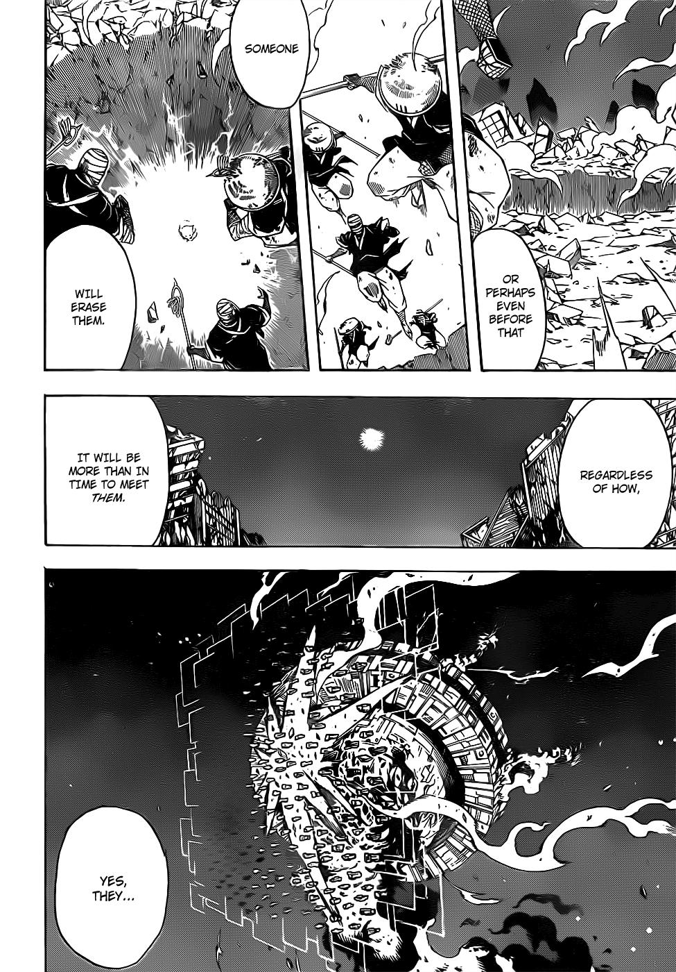 Gintama Chapter, 663 image 012