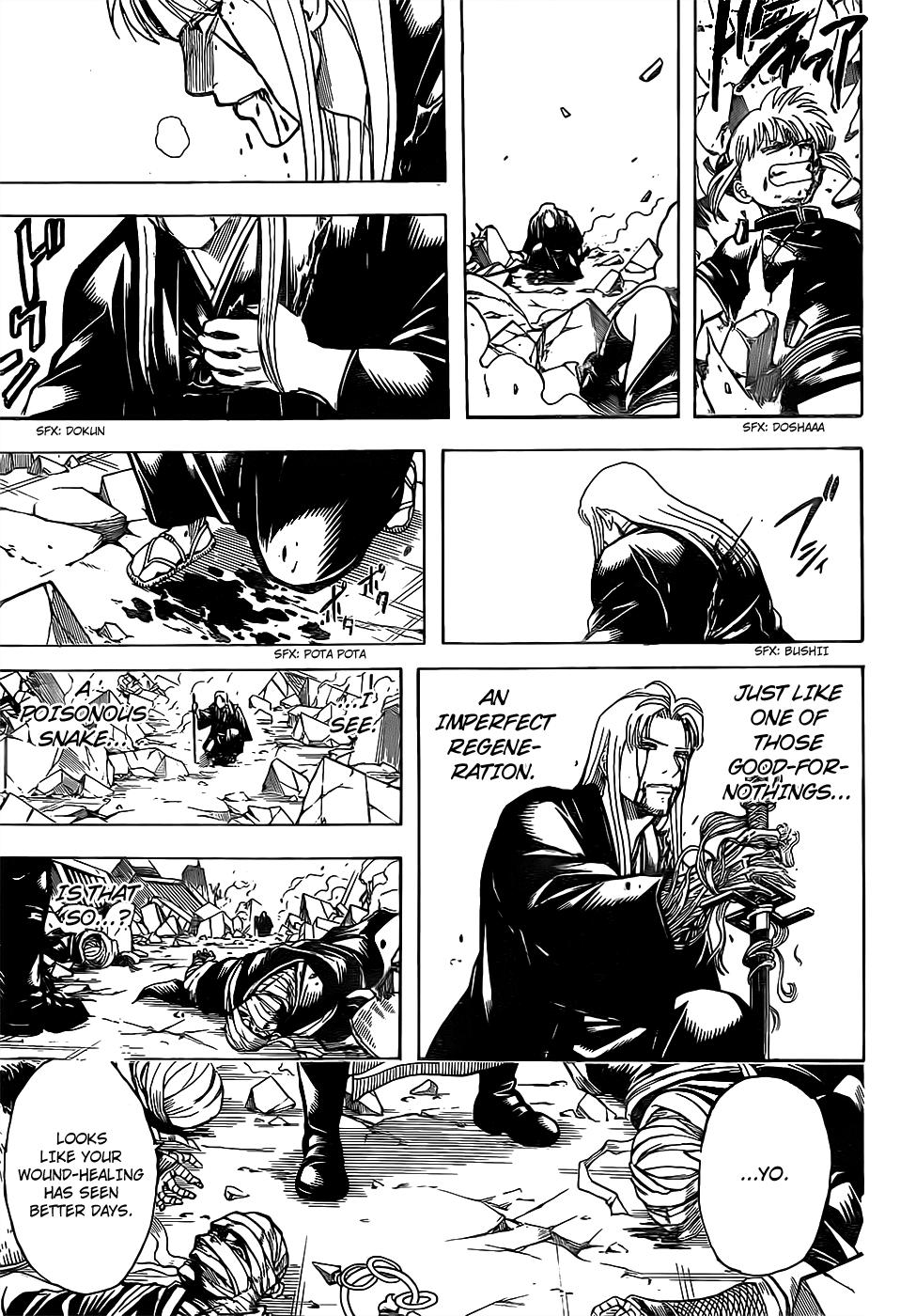 Gintama Chapter, 663 image 017