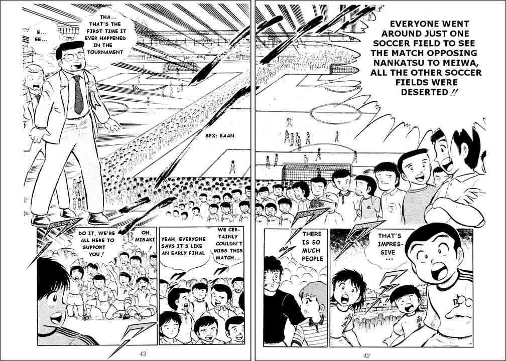Captain Tsubasa, Chapter 18 image 014
