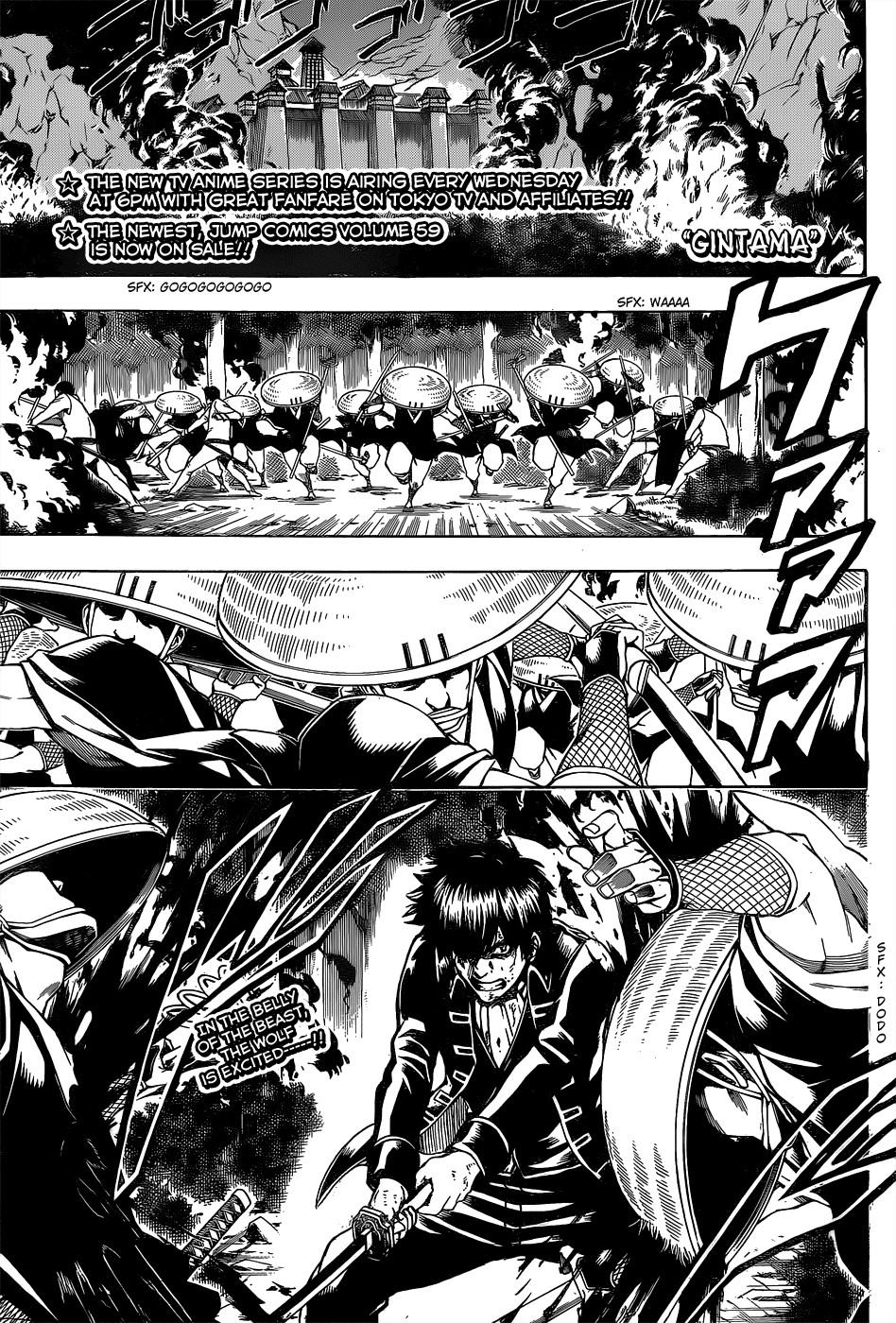 Gintama Chapter, 543 image 001