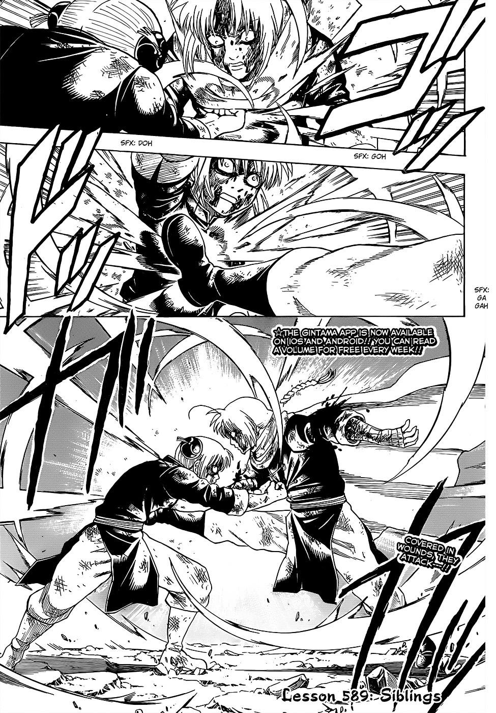 Gintama Chapter, 589 image 002