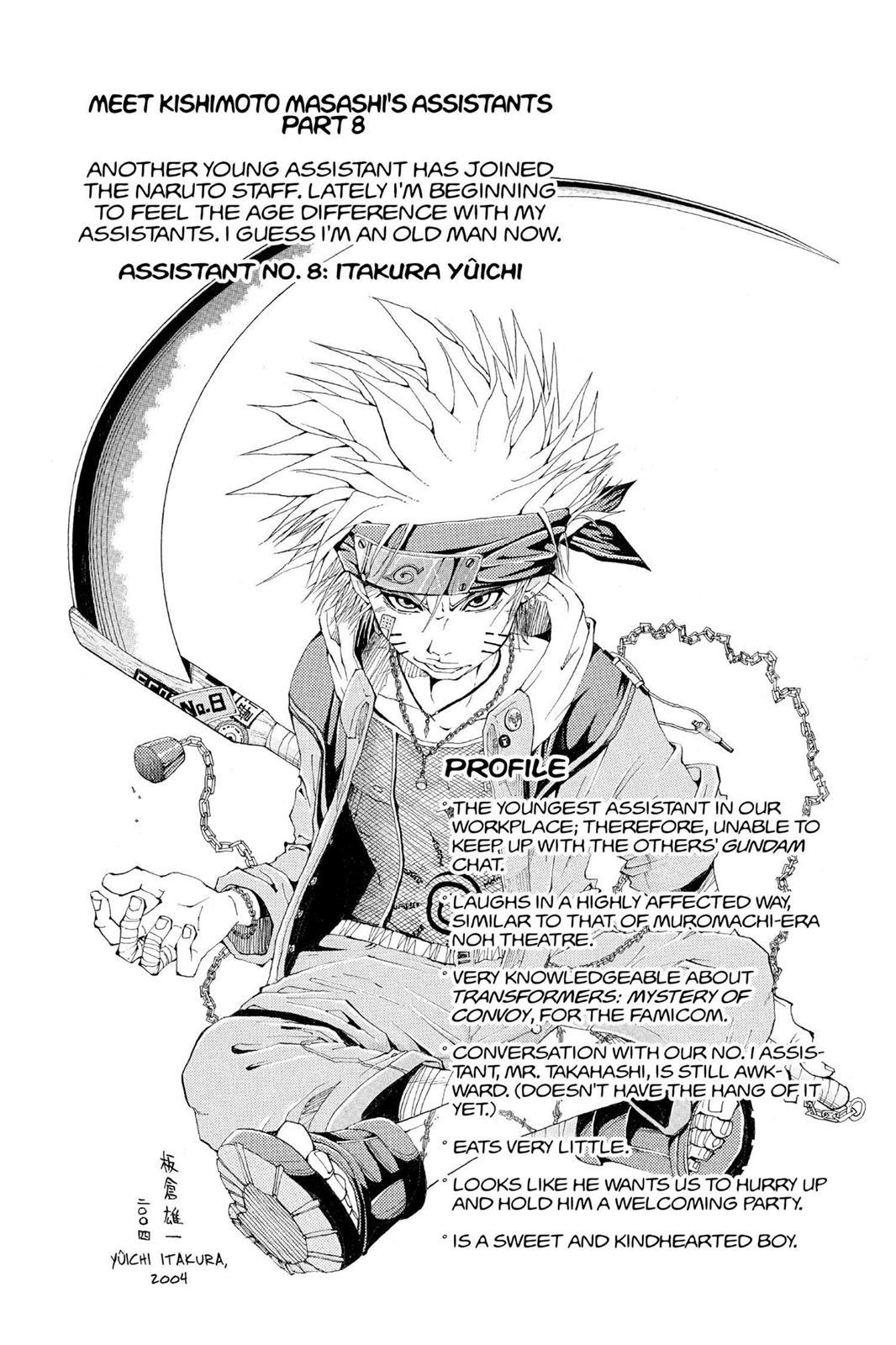 Naruto, Chapter 216 image 019