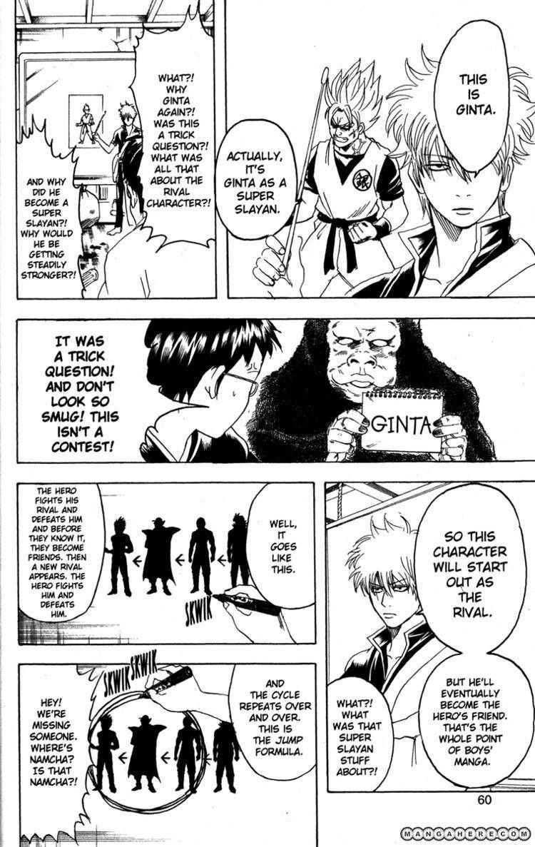 Gintama Chapter, 169 image 014