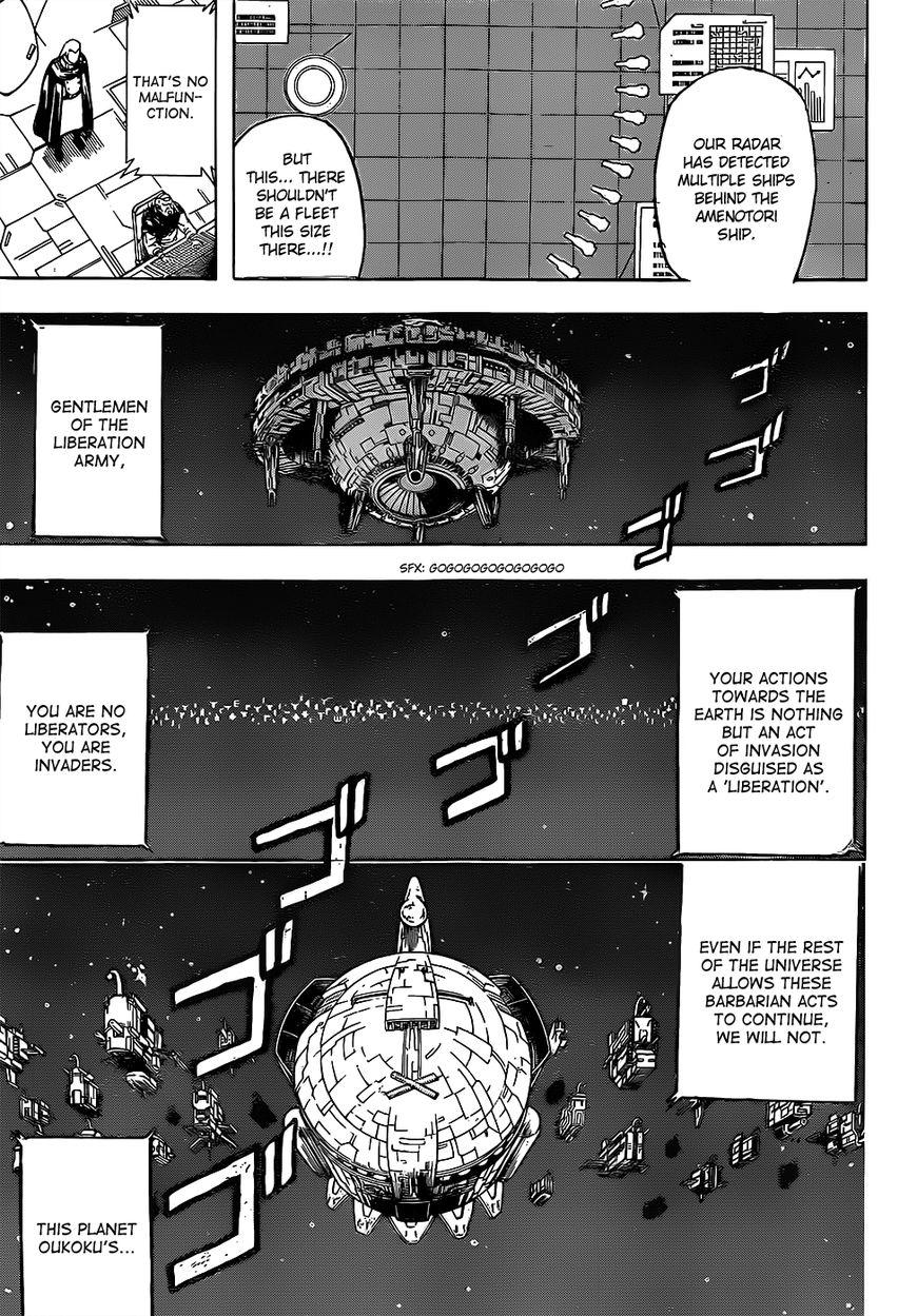 Gintama Chapter, 631 image 005