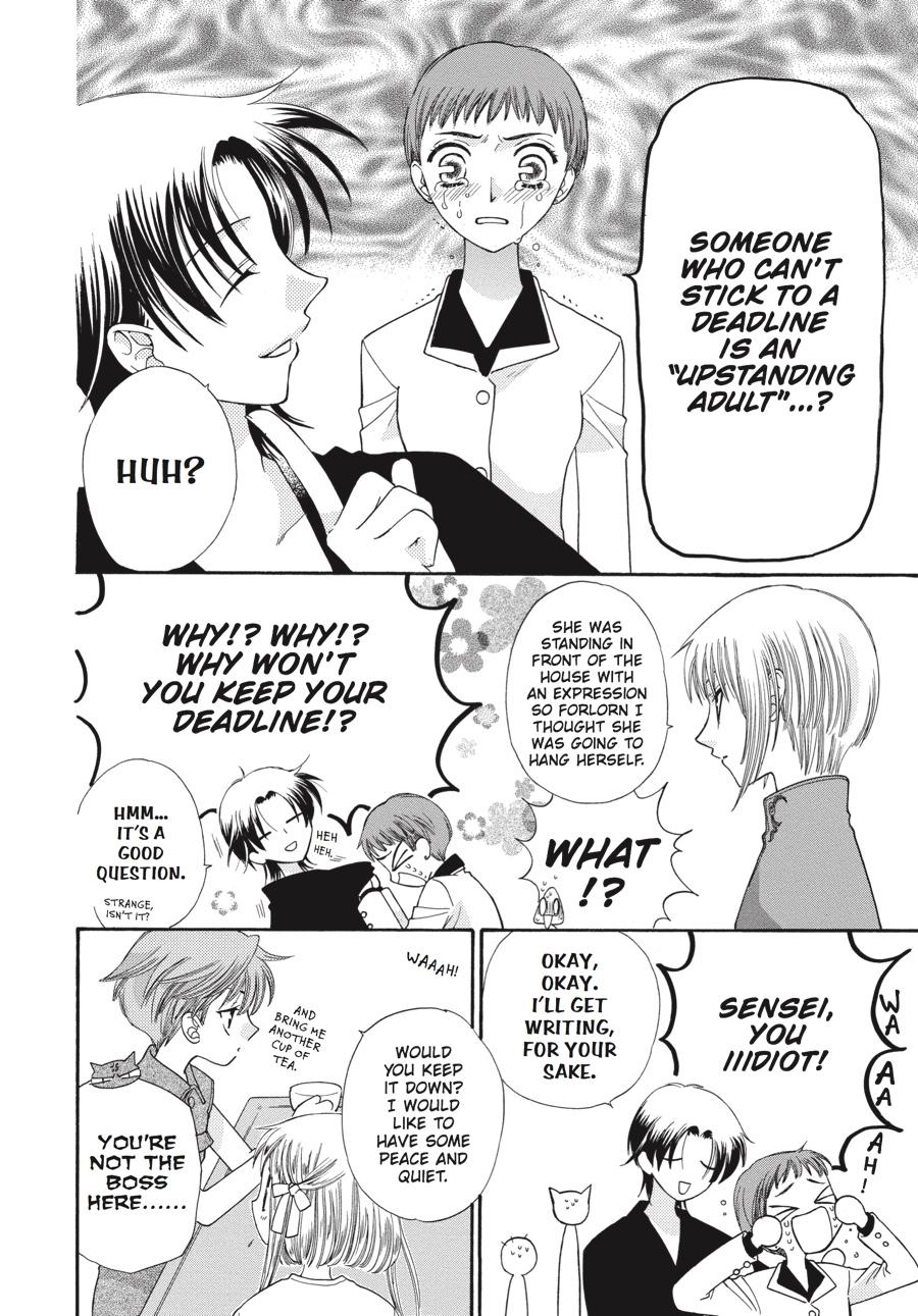 Fruits Basket, Chapter 38 image 006