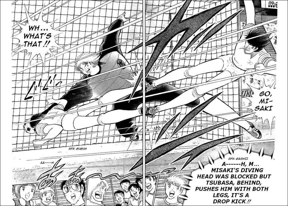 Captain Tsubasa, Chapter 105 image 023