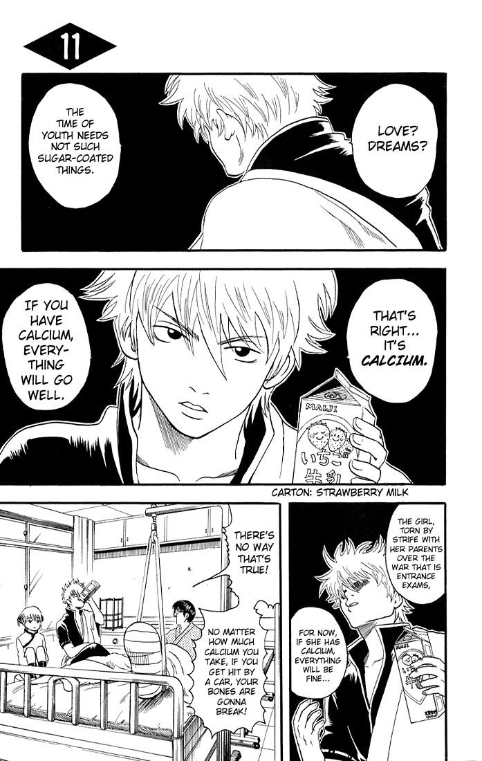 Gintama Chapter, 11 image 001