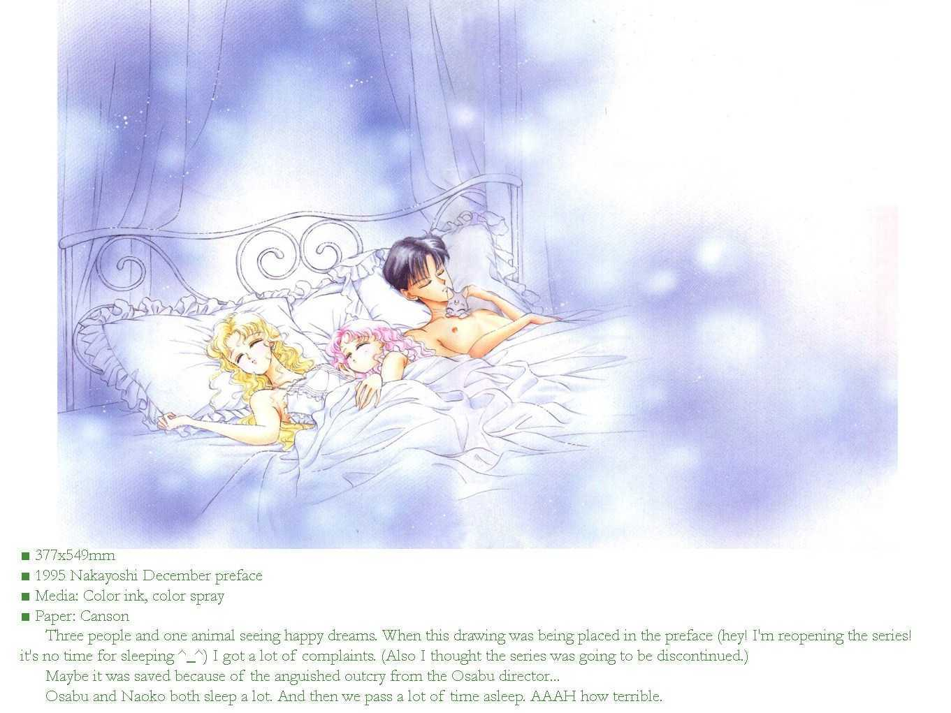 Sailor Moon, Cahpter 4 image 018