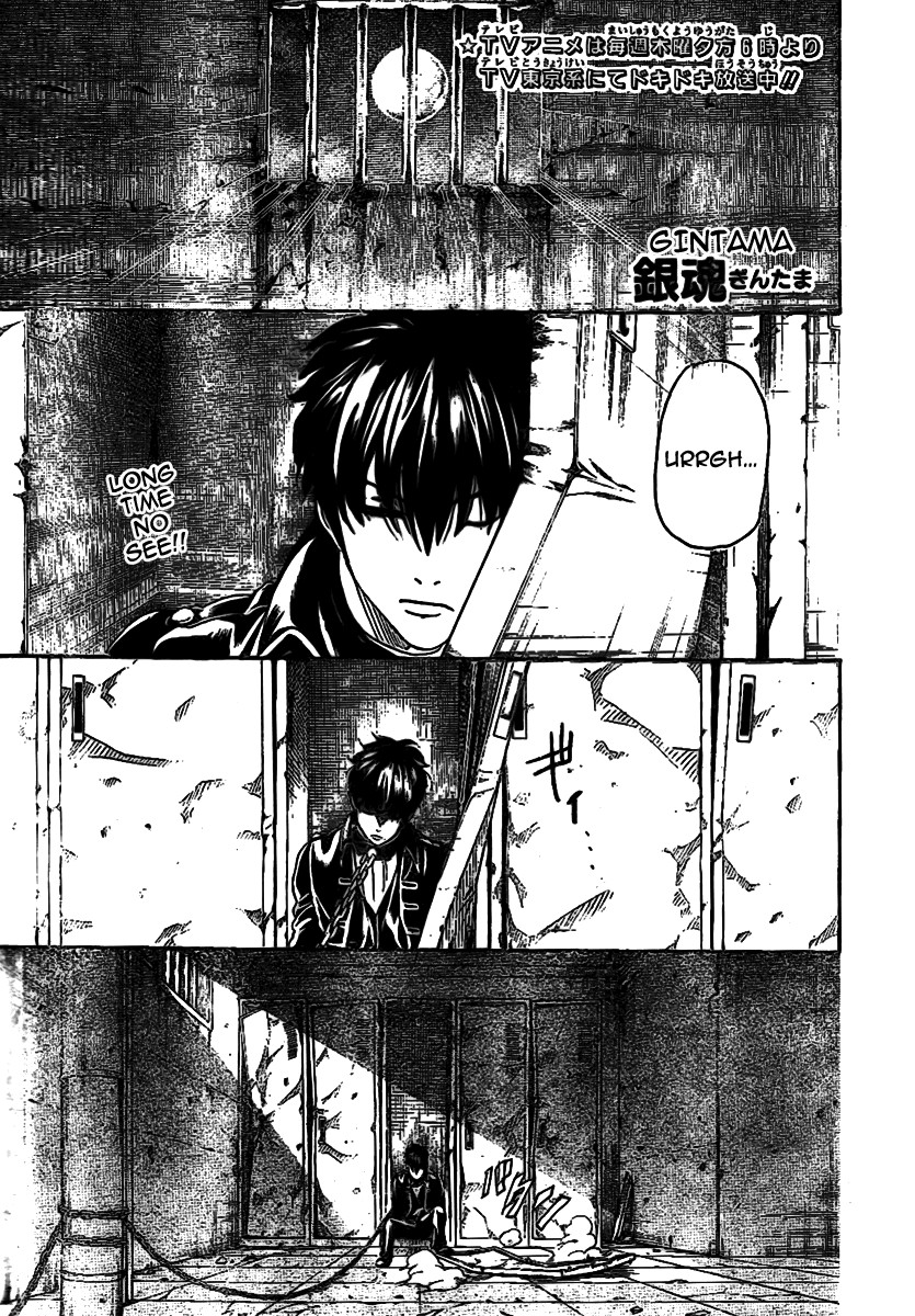 Gintama Chapter, 233 image 001