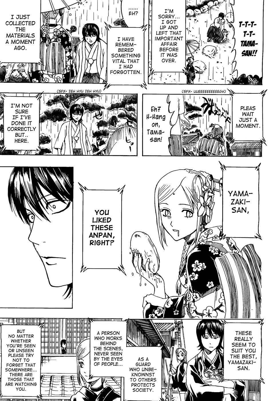 Gintama Chapter, 385 image 017
