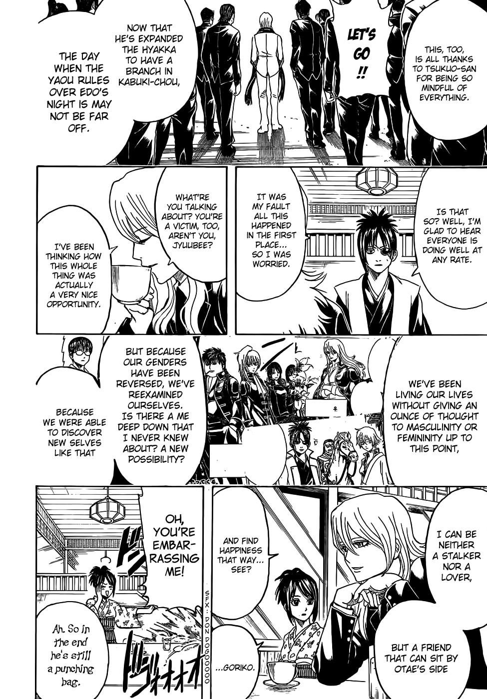 Gintama Chapter, 441 image 008