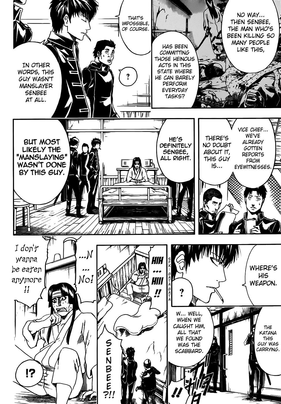 Gintama Chapter, 427 image 002