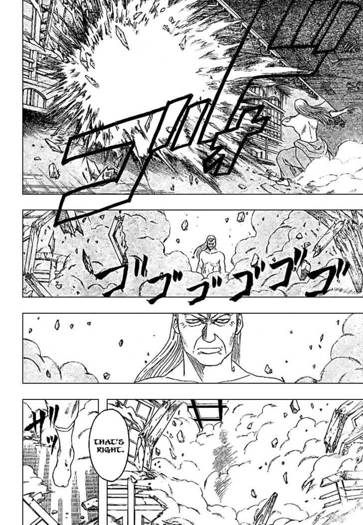 Gintama Chapter, 215 image 009