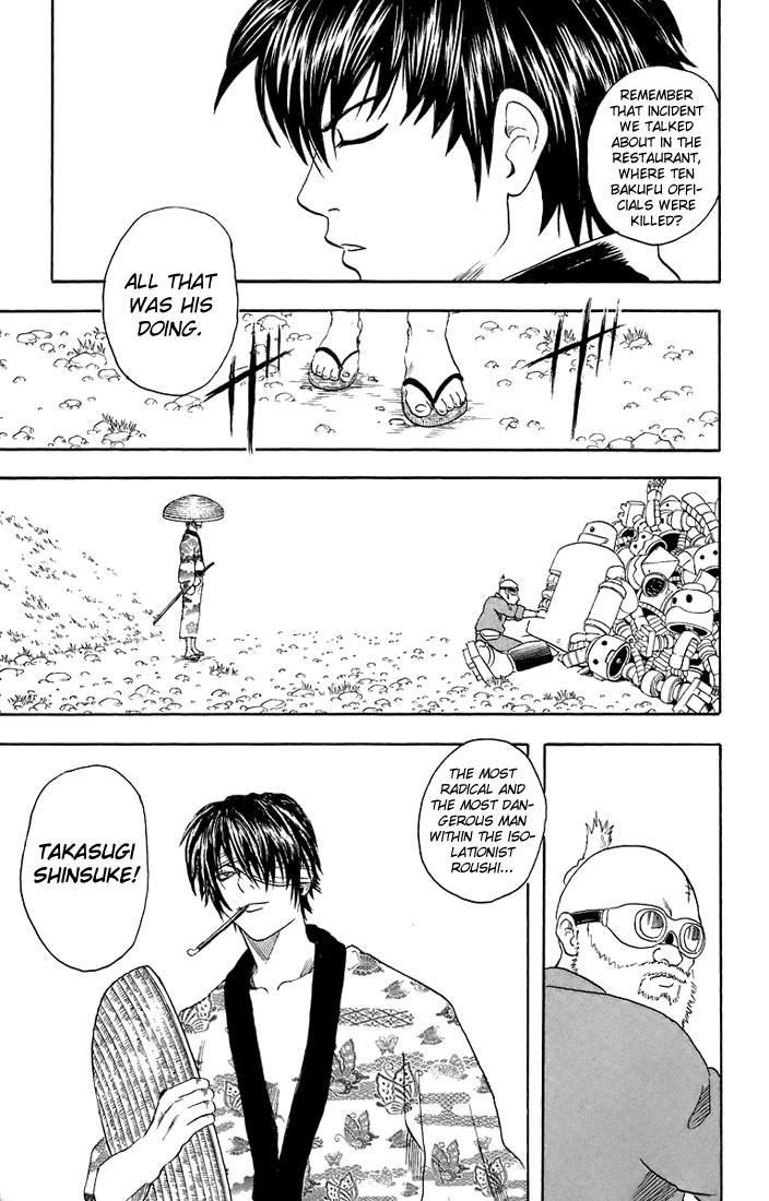 Gintama Chapter, 29 image 020