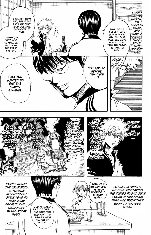 Gintama Chapter, 328 image 005