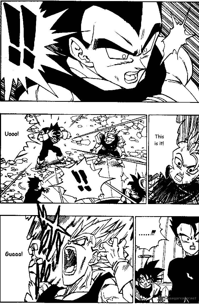 Dragon Ball, Chapter 457 image 003
