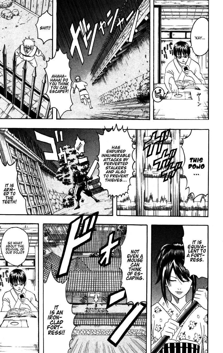 Gintama Chapter, 98 image 009