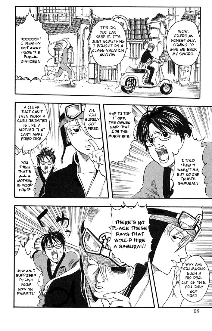 Gintama Chapter, 1 image 017
