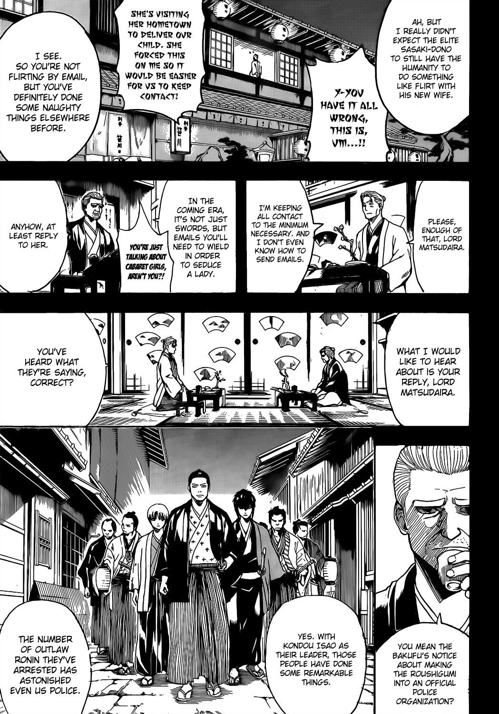 Gintama Chapter, 537 image 009