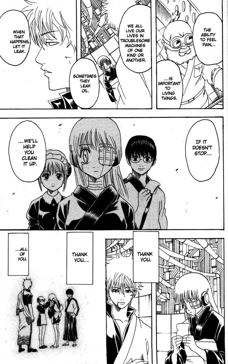 Gintama Chapter, 146 image 007