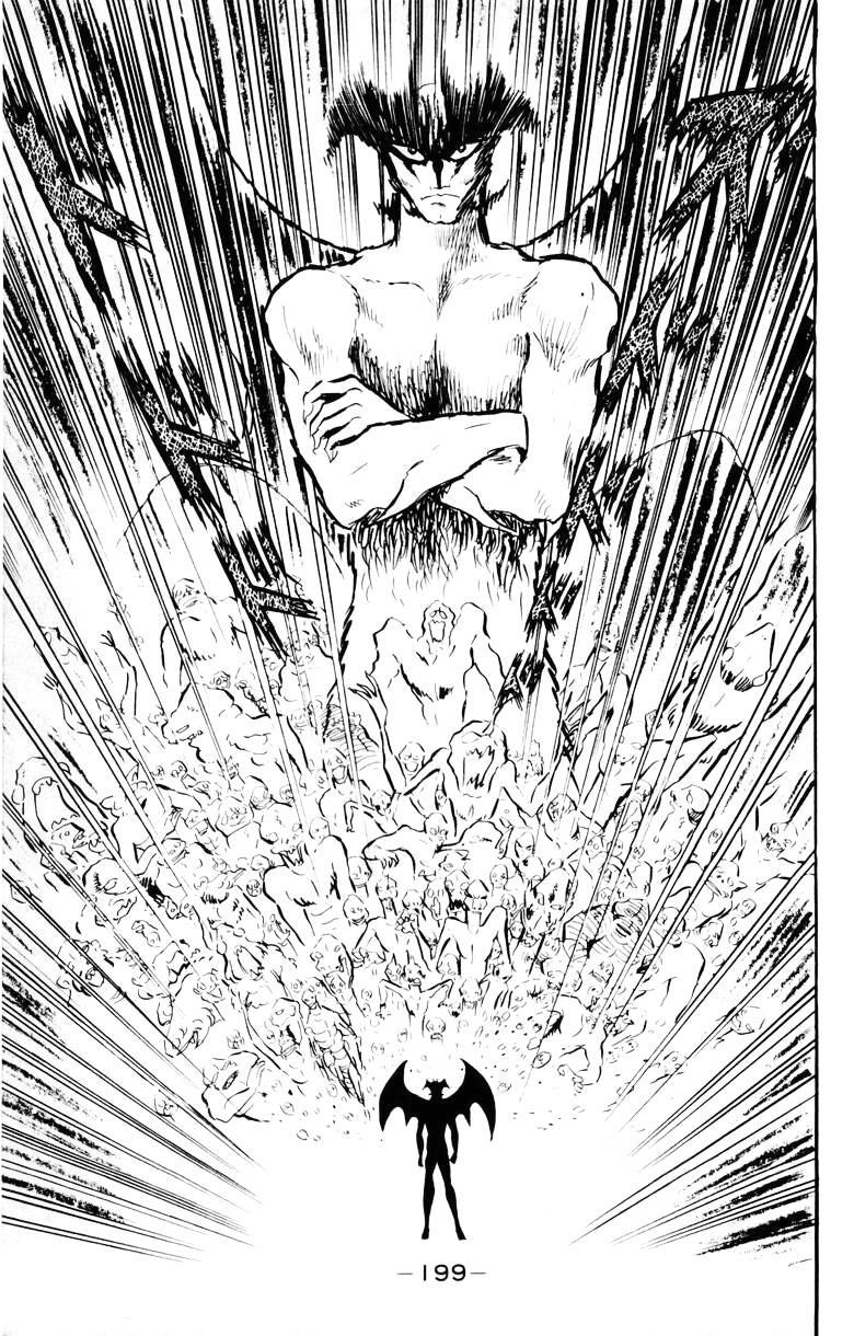 Devilman, Chapter 5 image 183