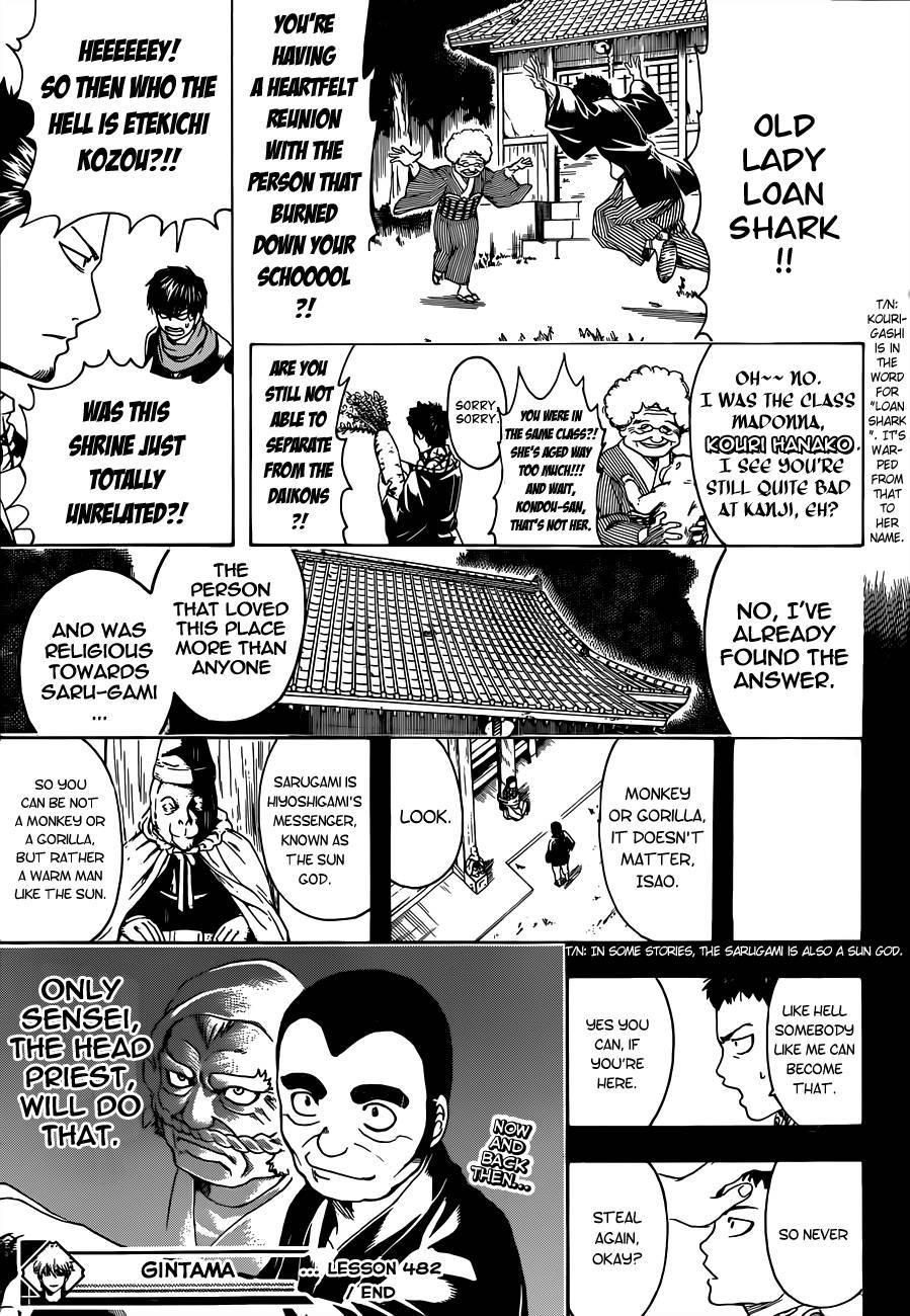 Gintama Chapter, 482 image 019