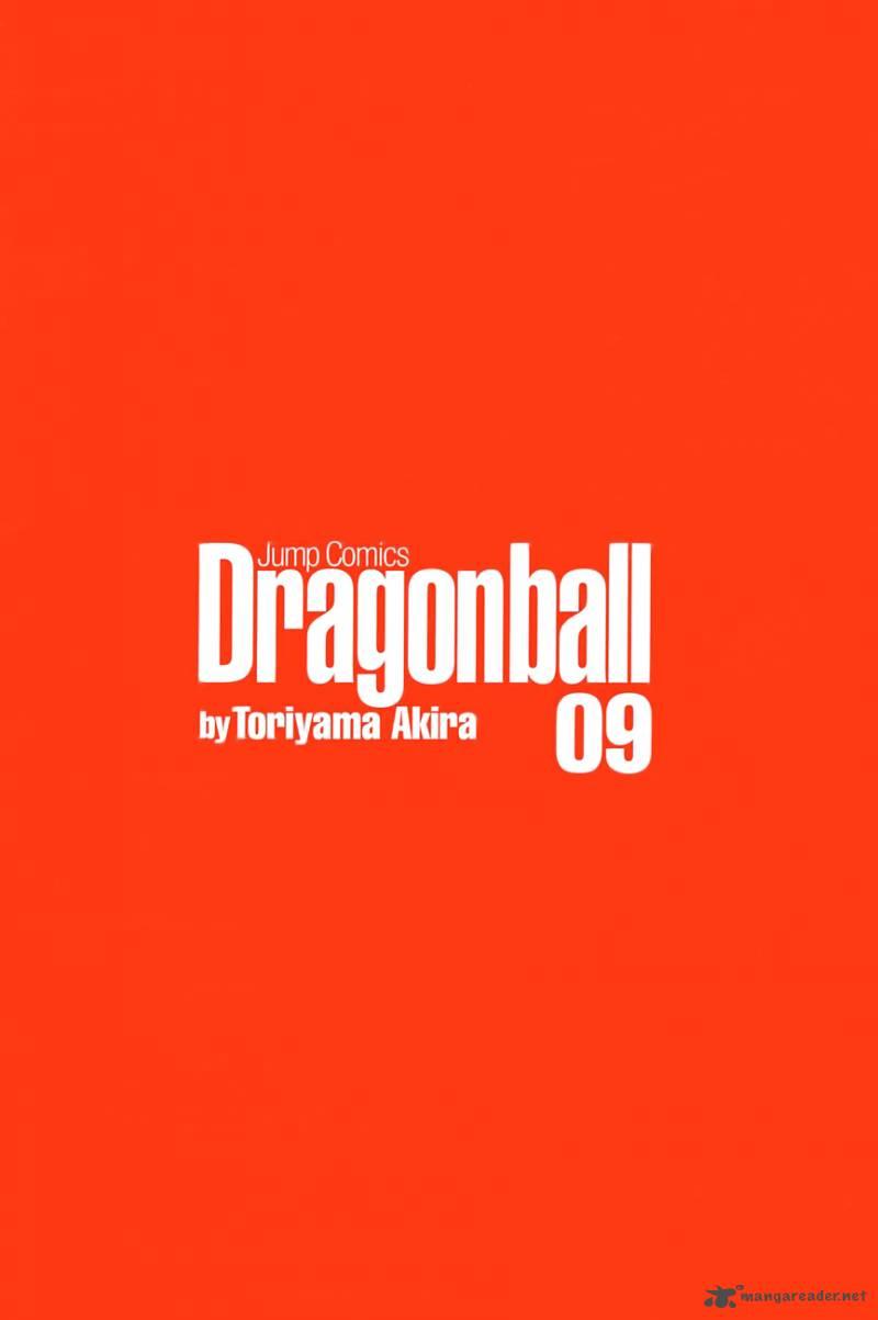 Dragon Ball, Chapter 120 image 004