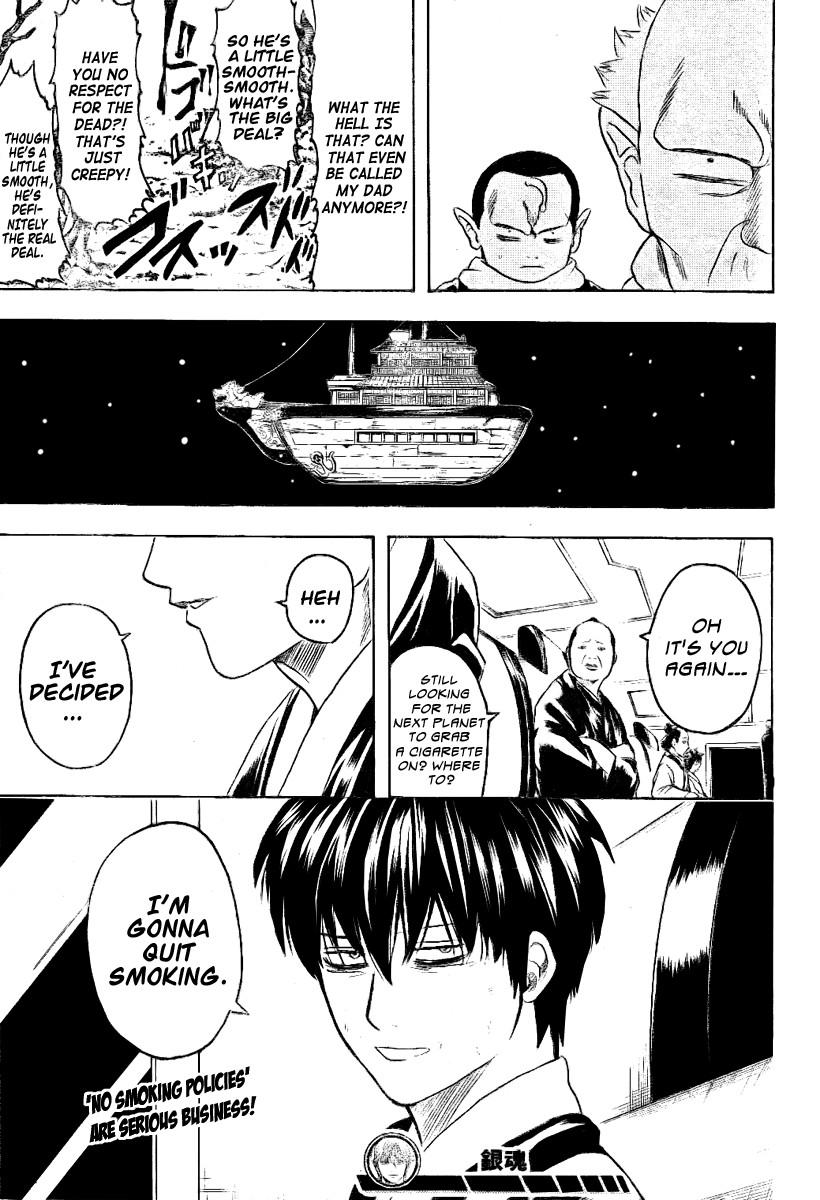 Gintama Chapter, 202 image 020