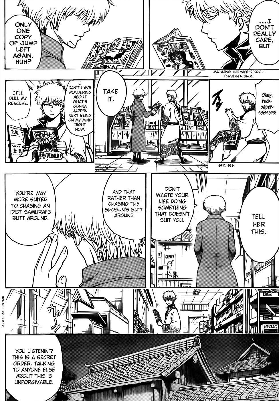 Gintama Chapter, 502 image 010