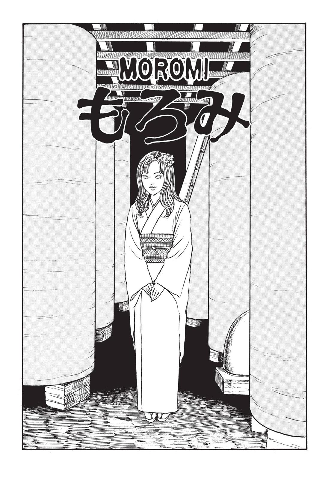 Tomie, Chapter 15 image 001